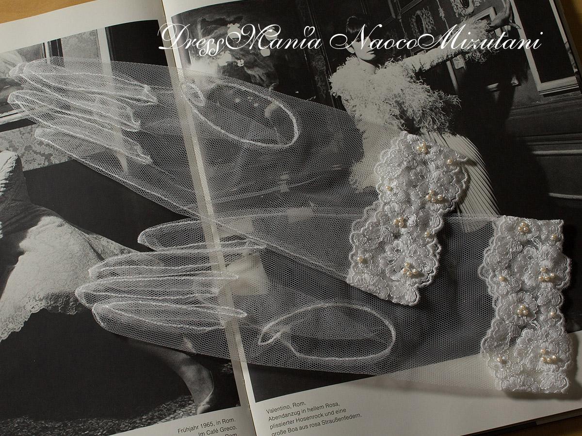 ウェディングドレス レンタル プレタ オーダー | ドレスマニア グローブ 人気 g007b